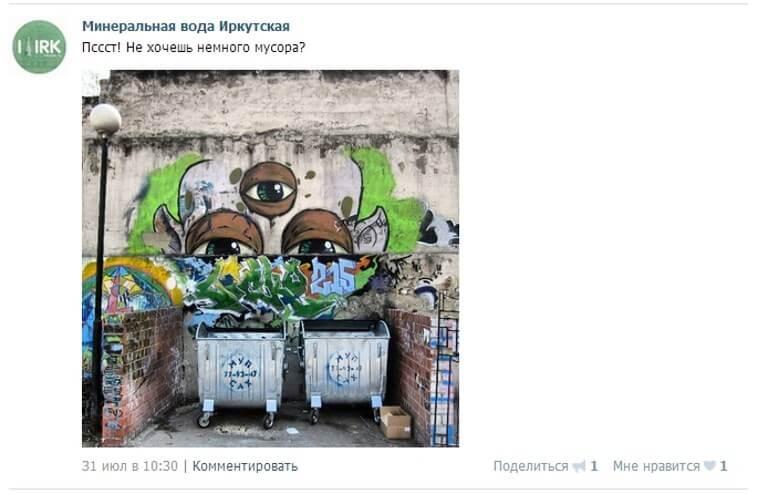 mineralnaya-voda-irkutskaya-google-chrome