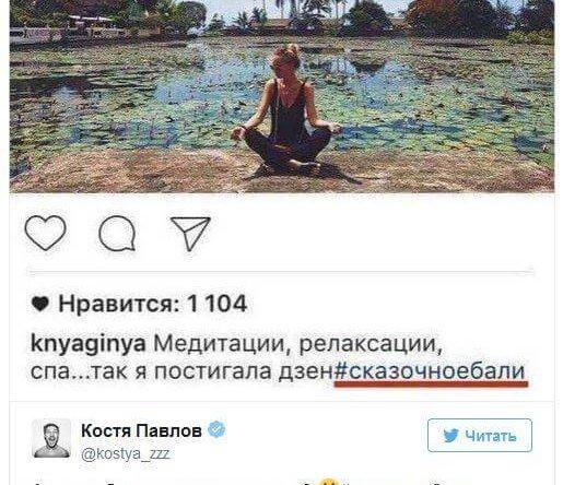 3ca8da1e SMM продвижение instagram: как набрать 300 фолловеров за 24 часа
