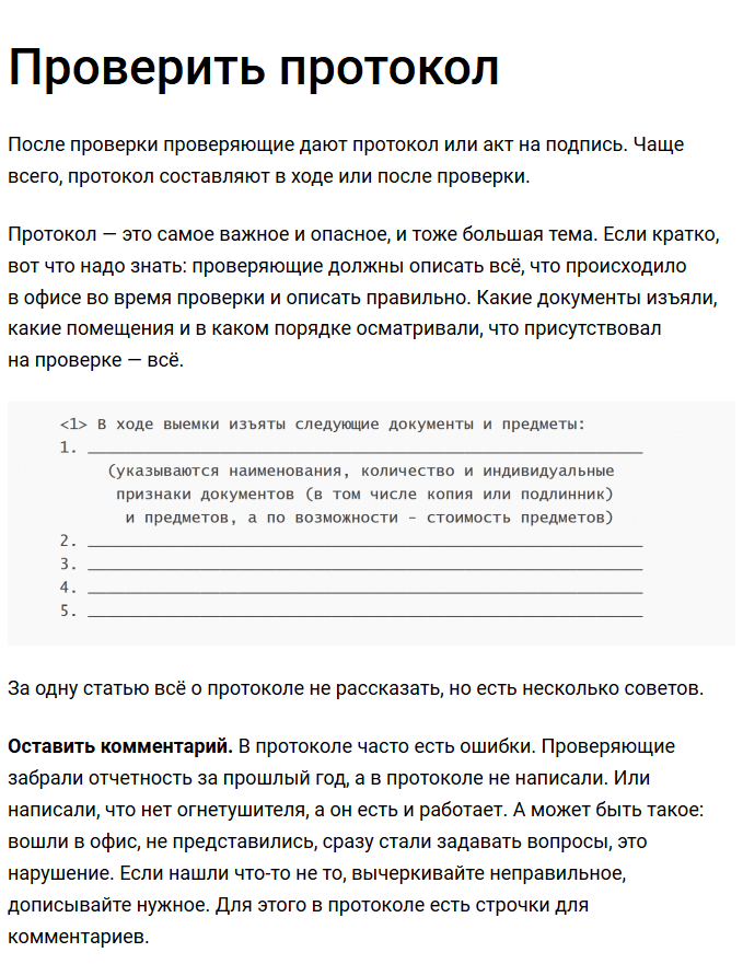 Статейные ссылки на сайт Вятские Поляны бесплатная реклама в интернете в россии